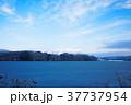 御所湖 冬 冬景色の写真 37737954