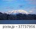 御所湖 冬 岩手山の写真 37737956