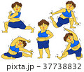 ダイエット 女性 肥満のイラスト 37738832