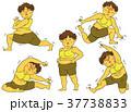 ダイエット 女性 肥満のイラスト 37738833
