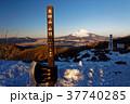 雪の箱根・金時山の風景と富士山 37740285