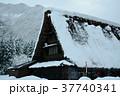 雪の菅沼合掌集落 37740341