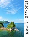 空 海 岩の写真 37740518