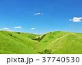 青空 空 丘の写真 37740530