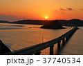 夕暮れ 夕焼け 橋の写真 37740534