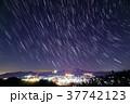 星 夜 星空の写真 37742123