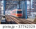 小田急線 特急ロマンスカー 70000形 GSE 厚木駅 37742329