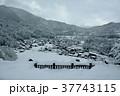 雪の白川郷合掌集落 37743115
