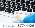 クレジットカード カード ライフスタイルの写真 37744426
