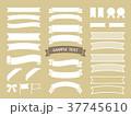 リボン セット 飾りのイラスト 37745610
