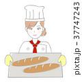 パン屋 女性 パンのイラスト 37747243