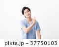 美容 ビューティー 男性 37750103