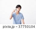美容 ビューティー 男性 37750104