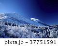 天狗岳 山 青空の写真 37751591