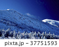 天狗岳 山 青空の写真 37751593