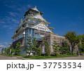 大阪城天守閣 37753534