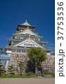 大阪城天守閣 37753536