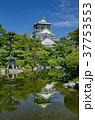 大阪城と日本庭園 37753553