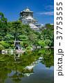 大阪城と日本庭園 37753555