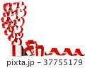 ハート ハートマーク 心臓の写真 37755179