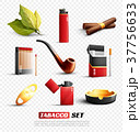 Tobacco Products Transparent Background Set 37756633