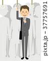 ビジネスマン ベクター スマートフォンのイラスト 37757691