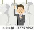 ビジネスマン ベクター スマートフォンのイラスト 37757692