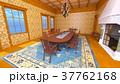 ダイニングルーム 37762168