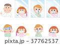 虫歯 女の子 男の子のイラスト 37762537