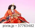 お雛様 雛飾り 女雛の写真 37763482