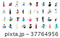 People icon set, isometric style 37764956