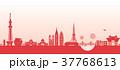 東京の都市風景イラスト/建物・タワー・ビル シルエットイラスト (赤カラーver.) 37768613