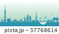 東京の都市風景イラスト/建物・タワー・ビル シルエットイラスト (青カラーver.) 37768614