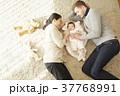 国際結婚 親子 赤ちゃん 添い寝 37768991