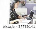 パソコン 女性 在宅 ビジネス 学習 37769141