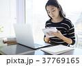 女性 パソコン ビジネスの写真 37769165