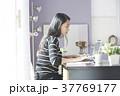 パソコン 女性 在宅 ビジネス 学習 37769177