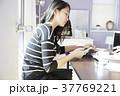 女性 パソコン ビジネスの写真 37769221