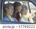 人物 ドライブ 家族の写真 37769222