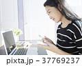 女性 パソコン ビジネスの写真 37769237