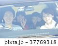人物 ドライブ 家族の写真 37769318
