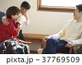 人物 ライフスタイル 家族の写真 37769509