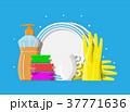 ゴム ゴム製 スポンジのイラスト 37771636