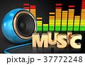 ミュージック 立体 3Dのイラスト 37772248