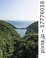 風景 山 空の写真 37776038