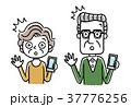 ベクター シニア 夫婦のイラスト 37776256