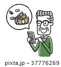 ベクター 人物 シニアのイラスト 37776269