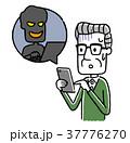 ベクター 人物 シニアのイラスト 37776270