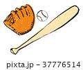 グローブ ボール バット 水彩画 37776514