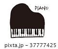 ピアノ 水彩画 筆文字 37777425